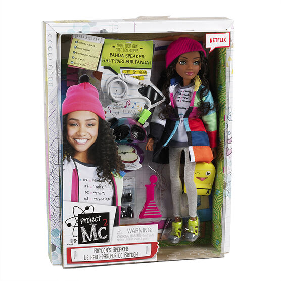 Project MC2 Doll - Assorted