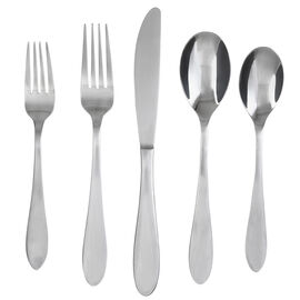 Cambridge Silversmiths Apex Satin Mirror 18/0 Flatware Set - 20 piece