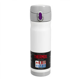 Thermos Stainless Steel Commuter Bottle - White - 470ml