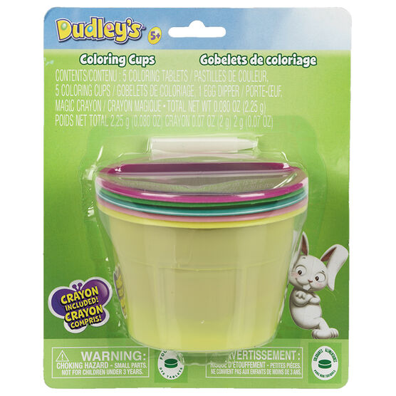 Easter Egg Decorating Cups - Multi Colours - 5's