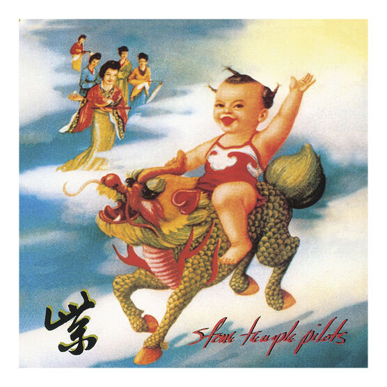 Stone Temple Pilots - Purple - Vinyl
