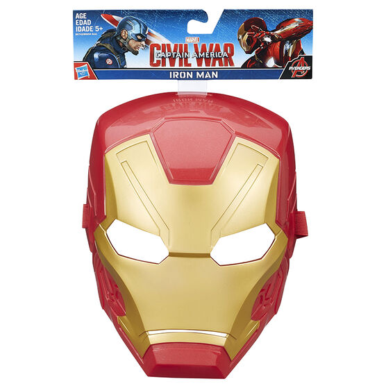 Marvel Captain America Hero Mask - Assorted