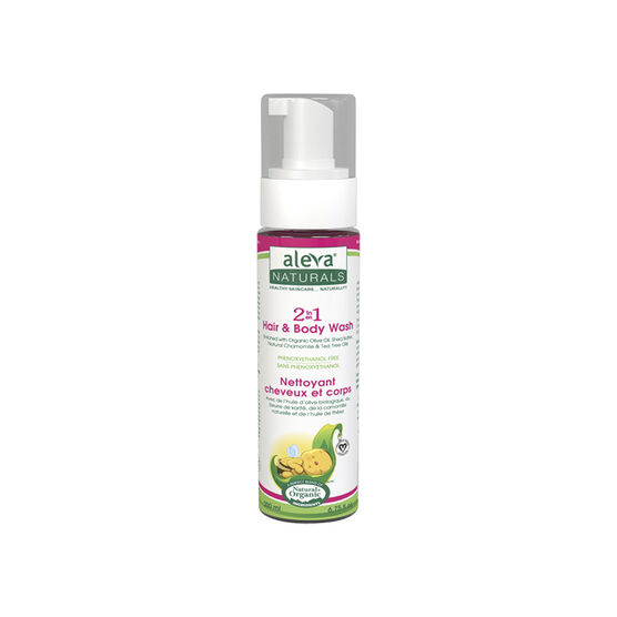 Baby 2 in 1 Hair and Body Wash - 200ml