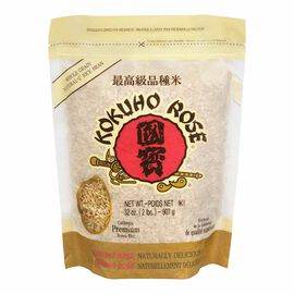 Kokuho Rose Brown Rice - 907g