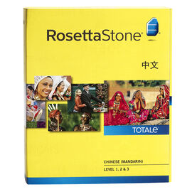 Rosetta Stone V4 Chinese (Mandarin) Level 1, 2, & 3
