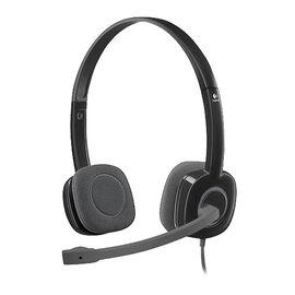 Logitech Stereo Headset H151 - Black - 981-000587