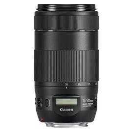 Canon EF 70-300mm f/4.0-5.6 IS II USM Lens - 0571C002