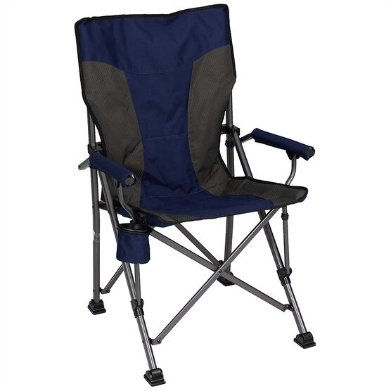 Padded Folding Arm Chair - Assorted - 49 x 46 x 45cm