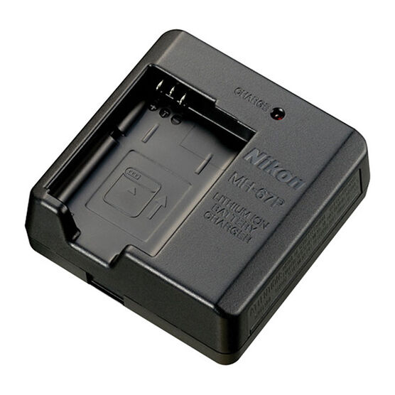 Nikon MH-67P Battery Charger - 25883