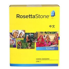 Rosetta Stone V4 Chinese (Mandarin) Level 1
