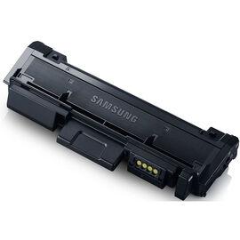 Samsung 1.2K MLT-D116S Black Toner Cartridge