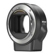 Nikon Nikkor Z Mount Adapter FTZ - 4185
