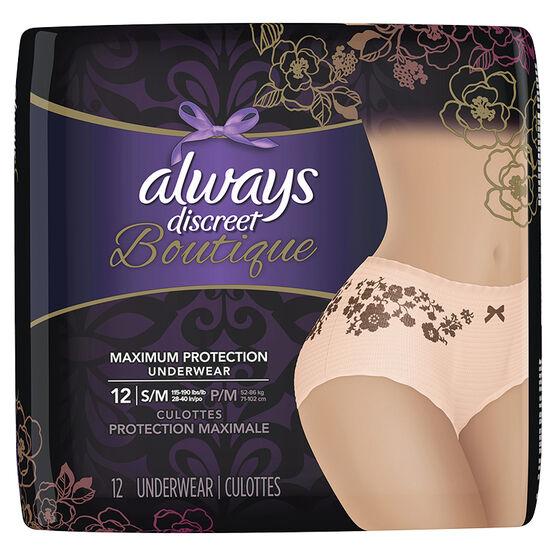 Always Discreet Boutique Maximum Protection Underwear - Small/Medium - 12s