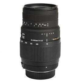 Sigma 70-300mm f/4.0-5.6 DG Macro Lens - Nikon Mount
