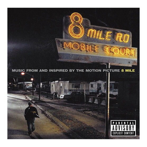 Soundtrack - 8 Mile - Vinyl
