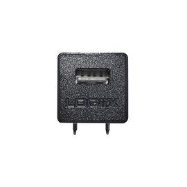 Logiix USB Power Cube 5W