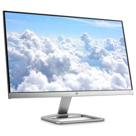 HP 25er 25-inch IPS LED Backlit Monitor - T3M84AA#ABA