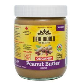 New World Organic Peanut Butter - Crunchy - 500g