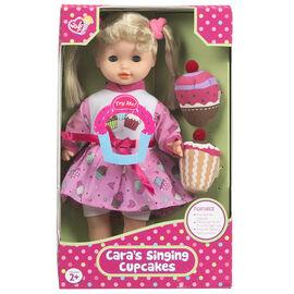 Lovee Cara's Singing Cupcake - 11in - Assorted