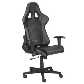 London Drugs Bucket Office Chair - Black - 68 x 59 x 121-130.5cm