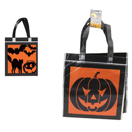 Halloween Trick-or-Treat - Metallic