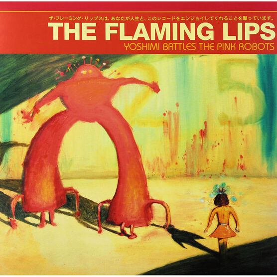 Flaming Lips, The - Yoshimi Battles the Pink Robot - Vinyl