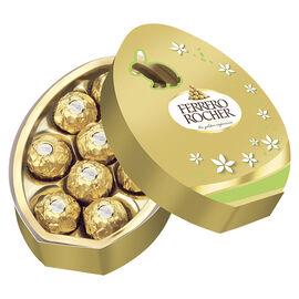 Ferrero Rocher Easter Egg - 9 pack