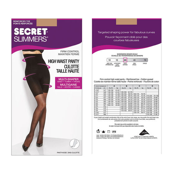 Secret Slimmers Firm Control - B - Neutral
