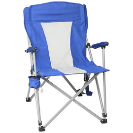 Heavy Duty Folding Chair with Padded Arms -  AP3657