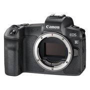 Canon EOS R Body Only - 3075C002