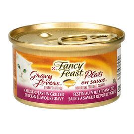 Fancy Feast Gravy Lovers Cat Food - Grilled Chicken - 85g