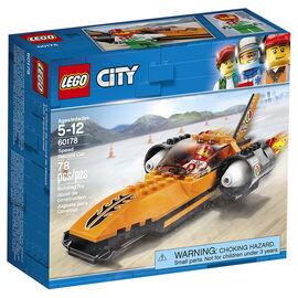 LEGO City - Speed Record Car