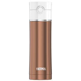 Thermos Direct Drink Bottle - 470ml