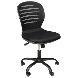 London Drugs Mesh Armless Office Chair - Black - 47 x 59 x 84-94cm