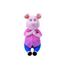 TY Sing Beanie Baby - Rosita
