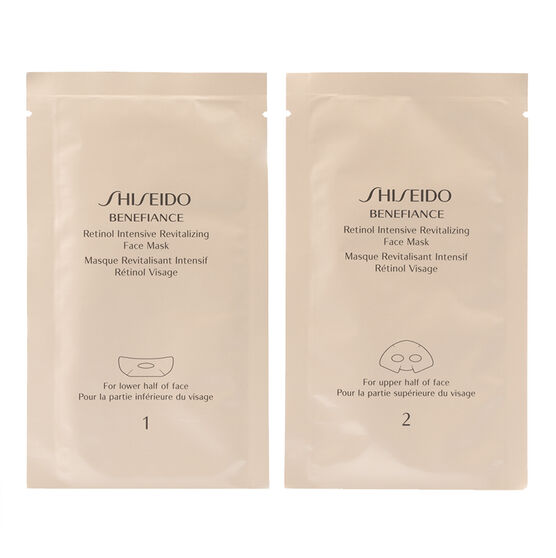 Shiseido Benefiance Pure Retinol Intensive Revitalizing Face Mask - 4 Sheets
