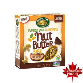 Nature's Path Organic Nut Butter Bar - Pumpkin Seed & Sunflower - 5 Pack