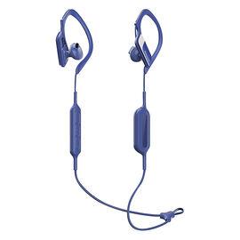 Panasonic Bluetooth Sport Clips - Blue - RPBTS10A