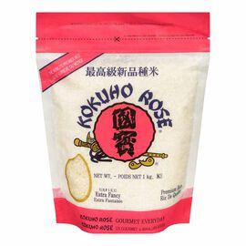 Kokuho Rose White Rice - 1kg