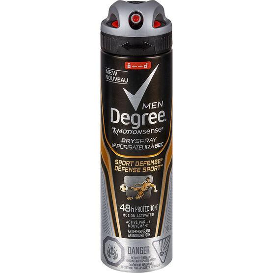 Degree Men Motion Sense Dry Spray Anti-Perspirant - Sport Defense - 107g