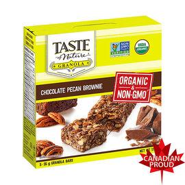Taste Of Nature Granola Bar - Chocolate Pecan Brownie - 5 x 35g