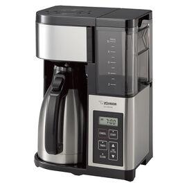 Zojirushi 10 cups Coffee Maker - Black - EC-YSC100