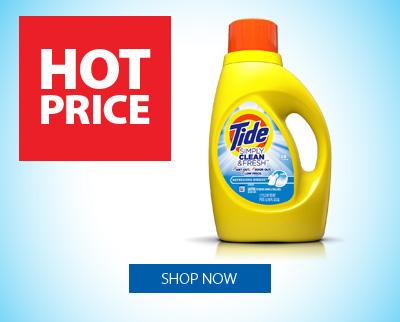Hot Price!