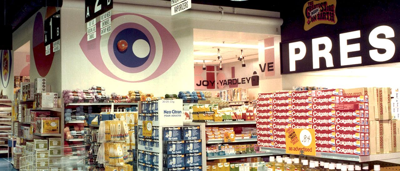 Pharmacy - 1975