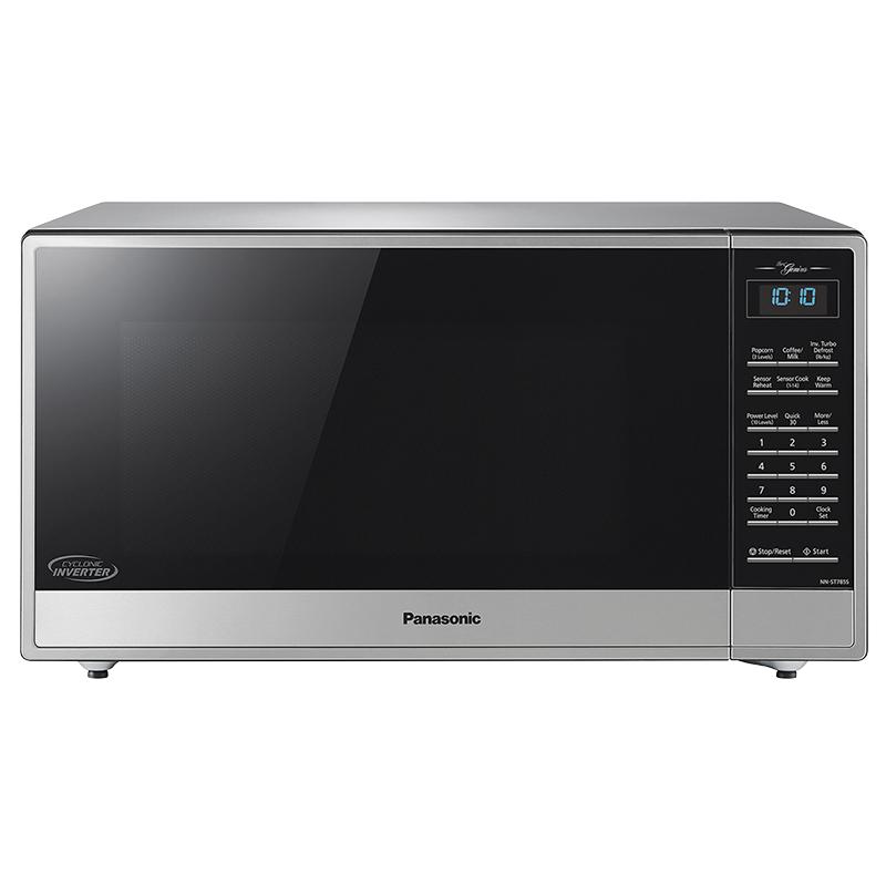Panasonic Small Microwave Bestmicrowave