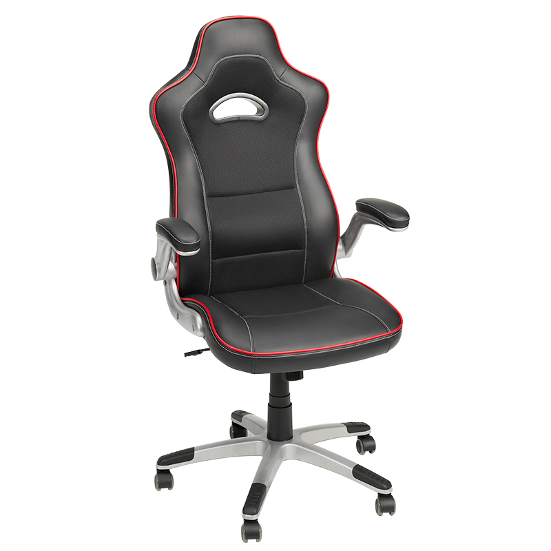 London Drugs Sacha Office Chair - Black