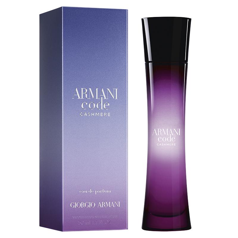 Armani Code Cashmere Eau De Parfum 50ml London Drugs