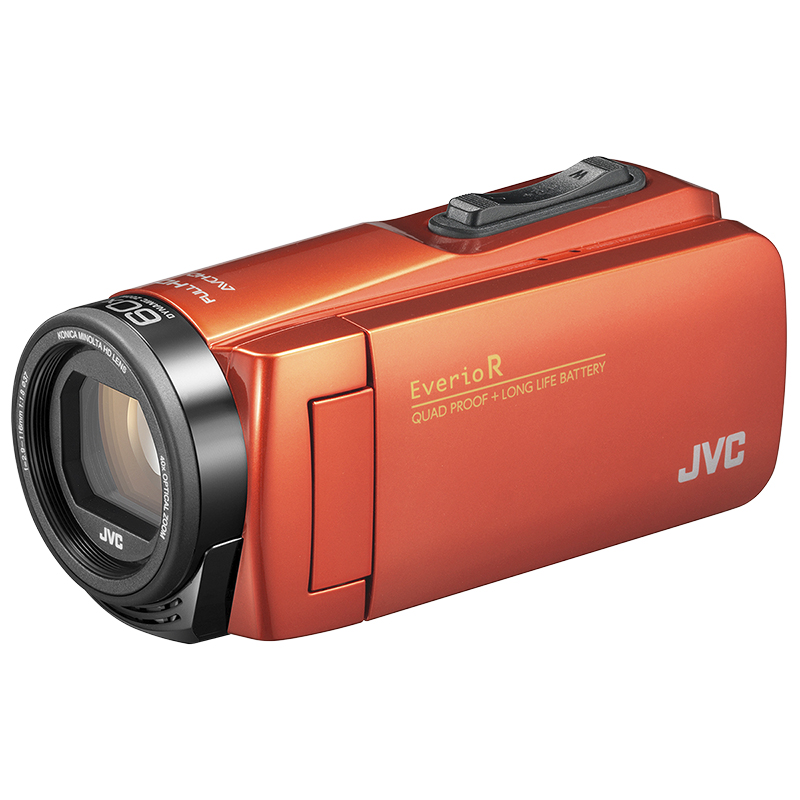 JVC Everio R460DU Quad Proof HD Camcorder - Orange - GZ-R460D