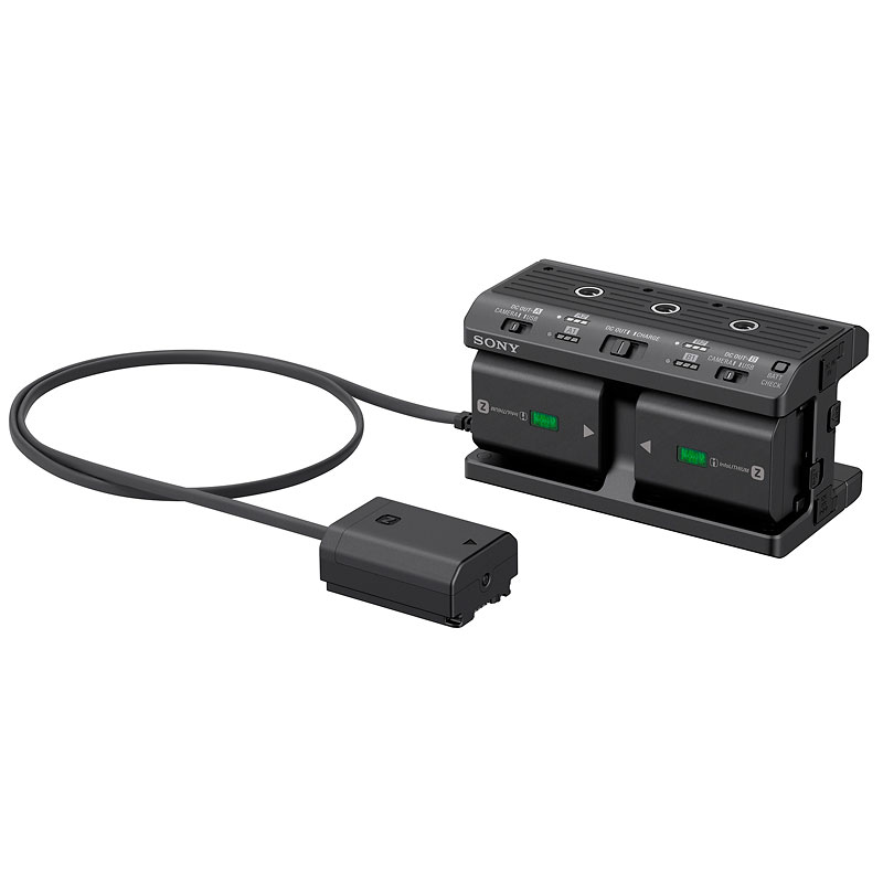 Sony Multi Battery Adapter Kit - NPAMQZ1K