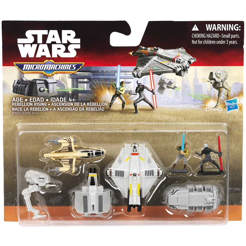 Star Wars Episode 7 Vehicle Packs - Assorted